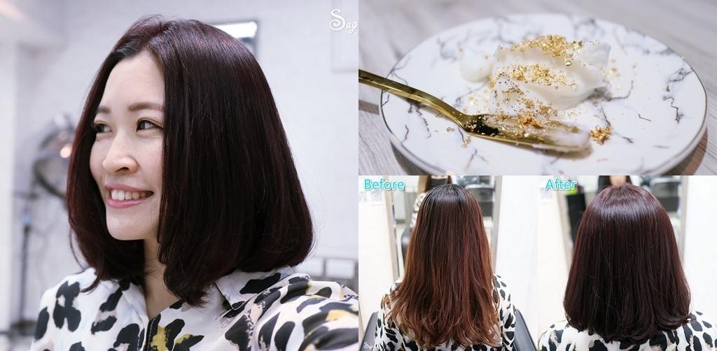 台北板橋AZone髮廊染髮護髮45.jpg