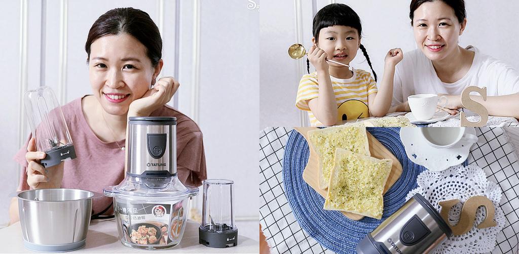 大同多功能食物調理機47.jpg
