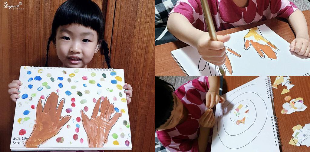 幼兒美術親子互動18.jpg
