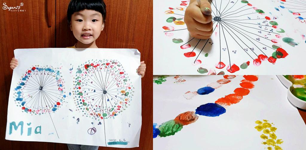 幼兒美術蓋印畫20.jpg