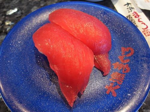 02鮪魚.jpg