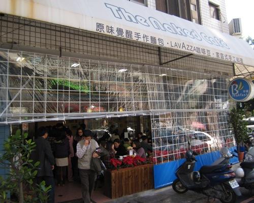 nickcafe_500.JPG