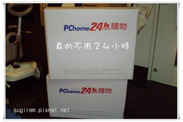 P6260085.jpg