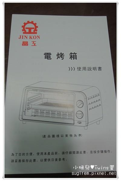 DSCN4587