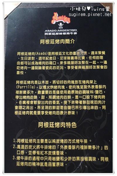 DSCN6533