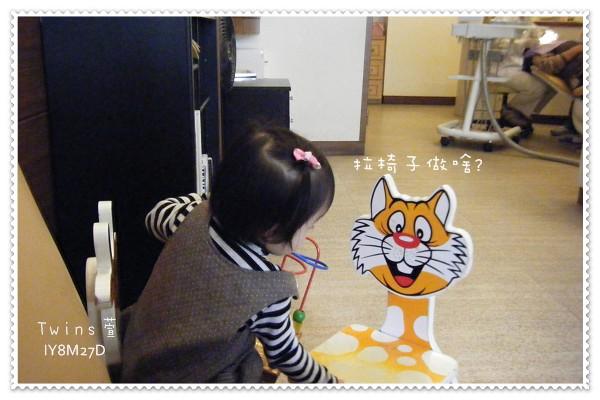 DSCF3249.jpg