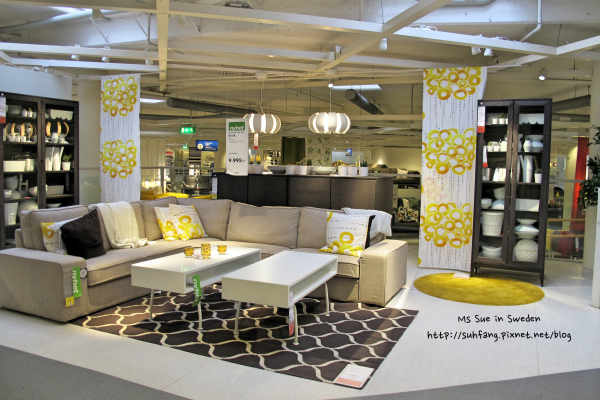 Ikea ms for Industria mobili
