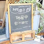 佈展_01.JPG