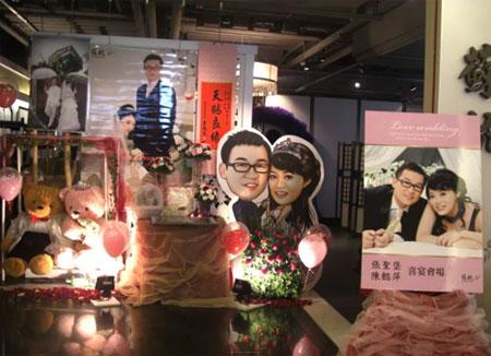 20110402-聖垡&懿萍01