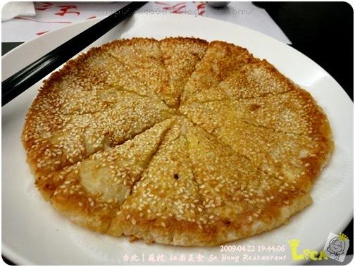 黃金蓮蓉鍋餅.jpg