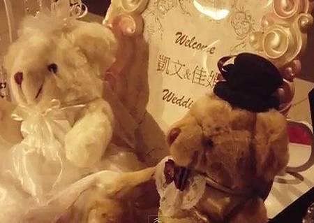 鄭凱文先生&謝佳娟小姐婚宴心得