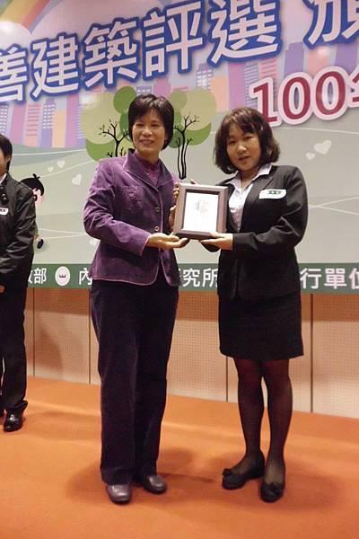2011/12/01蘇杭獲友善餐廳評選