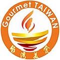 2011美食餐廳logo.jpg