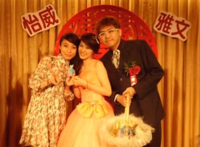 2012.12.01怡威&雅文婚宴