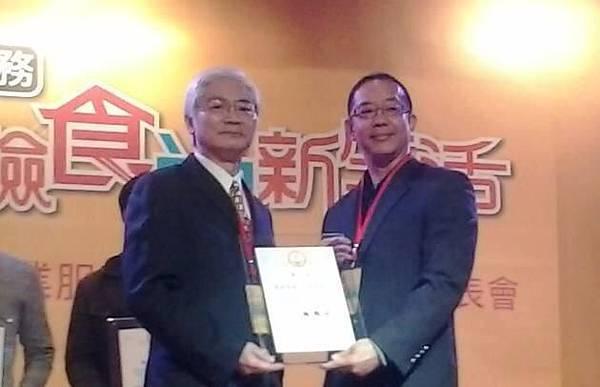 蘇杭2012再度榮獲優質餐廳