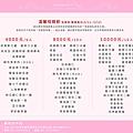 2013母親節菜單_台中店OUT