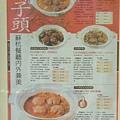 獅子頭 蘇杭餐廳內外兼美