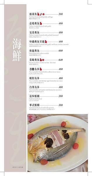 menu10.jpg