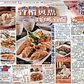 蘋果副刊02.jpg