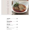 menu05.jpg