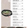 menu17.jpg