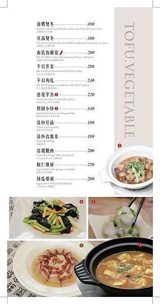 menu15.jpg