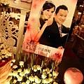 20110515豐駿&心怡婚宴02