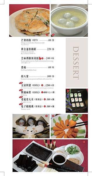 menu19.jpg