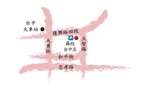 台中店地圖