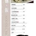 menu16.jpg