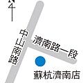 20090413蘋果報導-濟南店路標