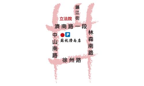 濟南店地圖