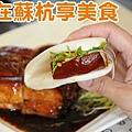 我在蘇杭享美食