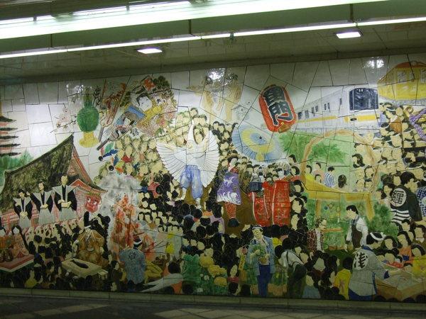 地鐵站裡的壁畫