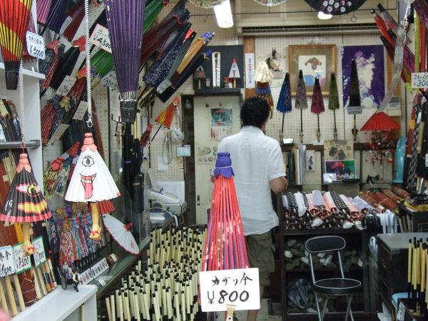 很日本風的紙傘店