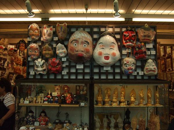 日本風的面具店
