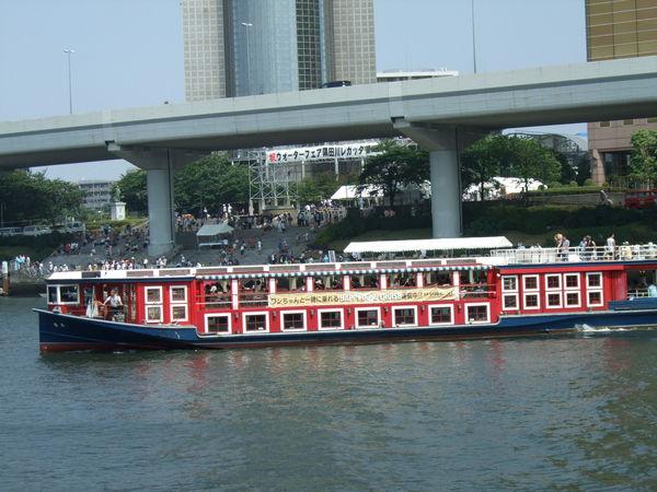 這艘才是我要坐的船--龍馬號