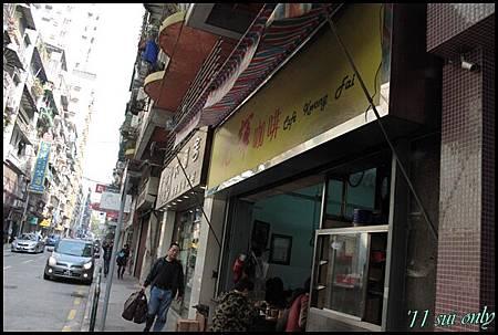 pork burger store.JPG