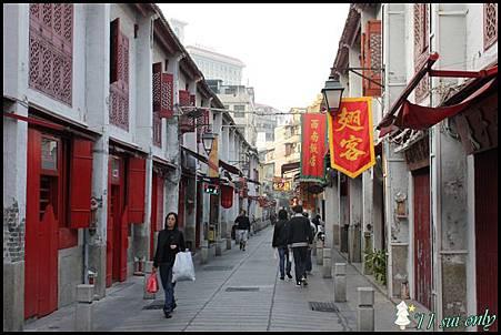 china street.JPG