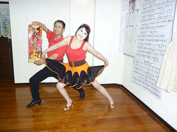 D95-趣味舞姿
