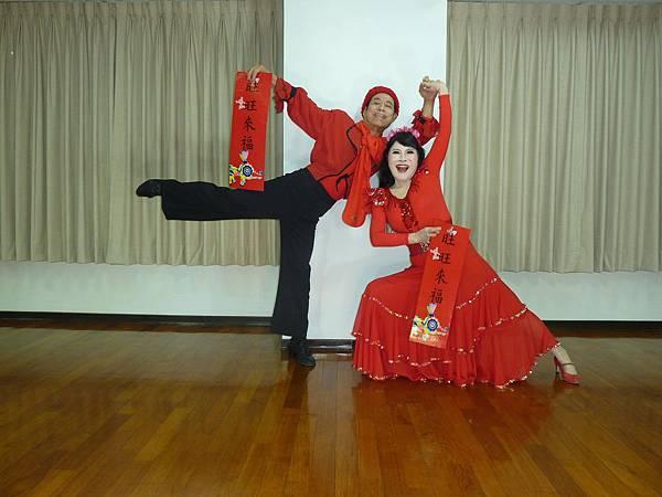 D202-趣味舞姿