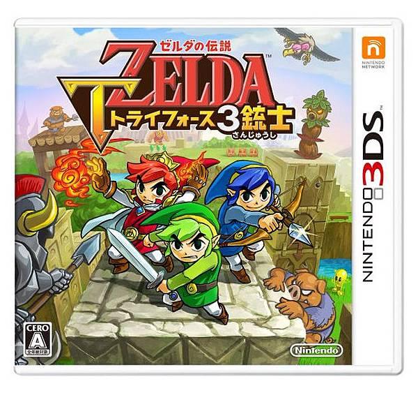 3DS封面.jpg