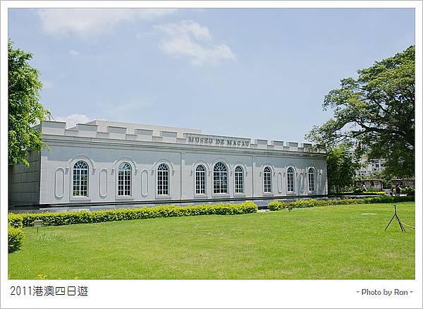 大砲台上的澳門博物館