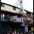 屏東內埔孔家小館