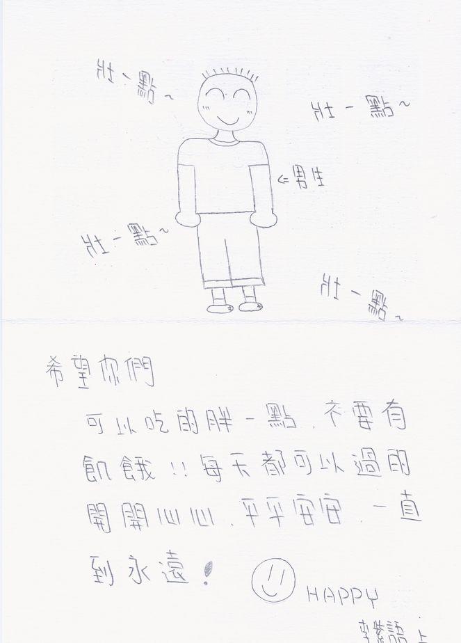 祝福卡0005_李紫語.jpg
