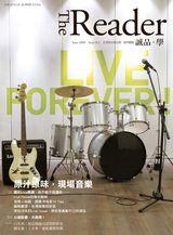 The Reader封面W160.jpg