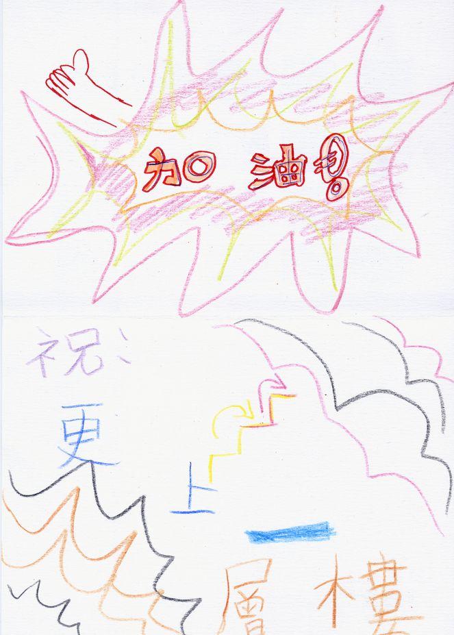 祝福卡0048_小樓.jpg