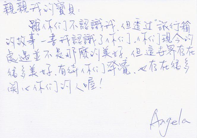 祝福卡0050_Angela.jpg