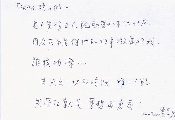 祝福卡0051_薏芷.jpg