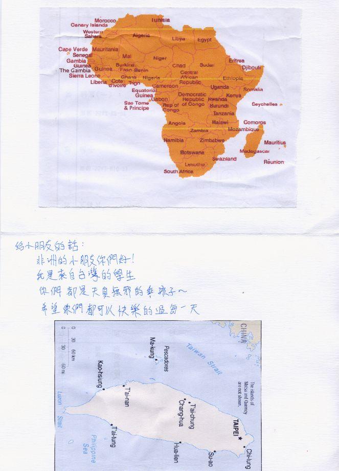 祝福卡0059_Map.jpg
